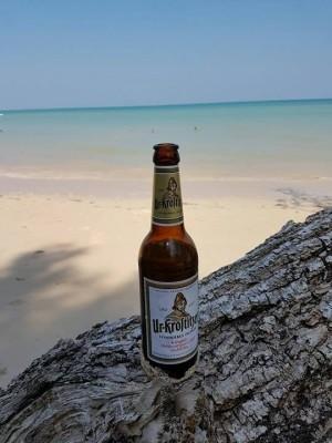"""""""Uri"""" auf Reisen (Thailand) - Andre H"""